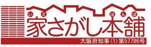 家さがし本舗北堀江店【堀江中心に大阪市内の物件検索サイト】